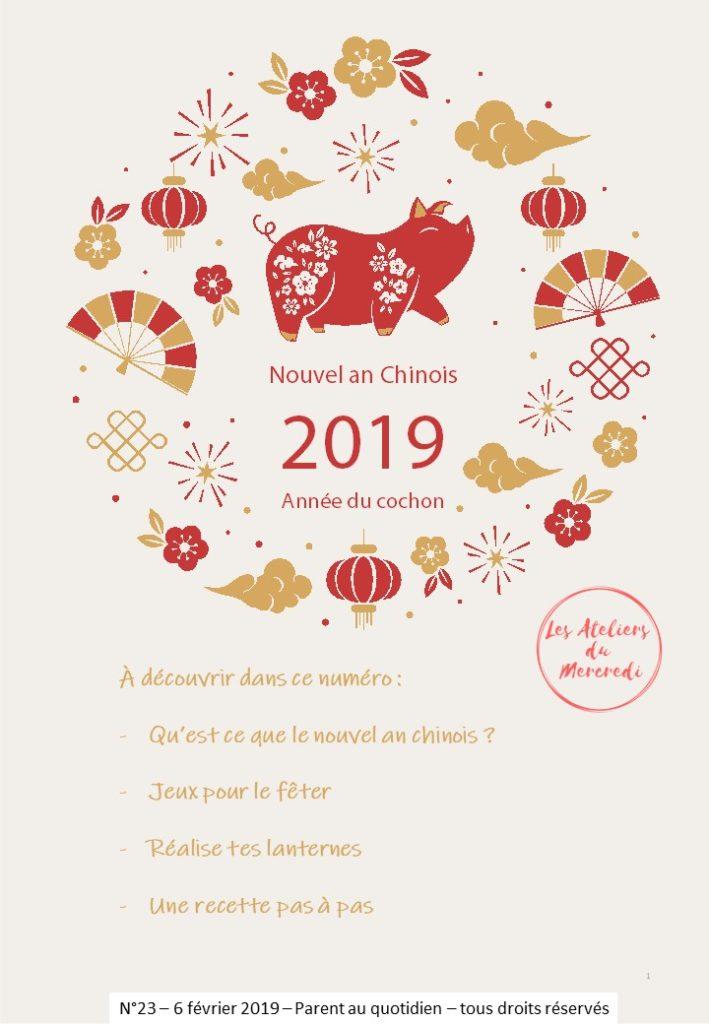 livret pédagogique nouvel an chinois